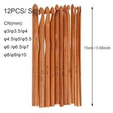 Poignée en bambou crochets de tricot   Crochet de tricot, aiguille de tricot, Crochet en bois, accessoires de tricot 3mm-10mm