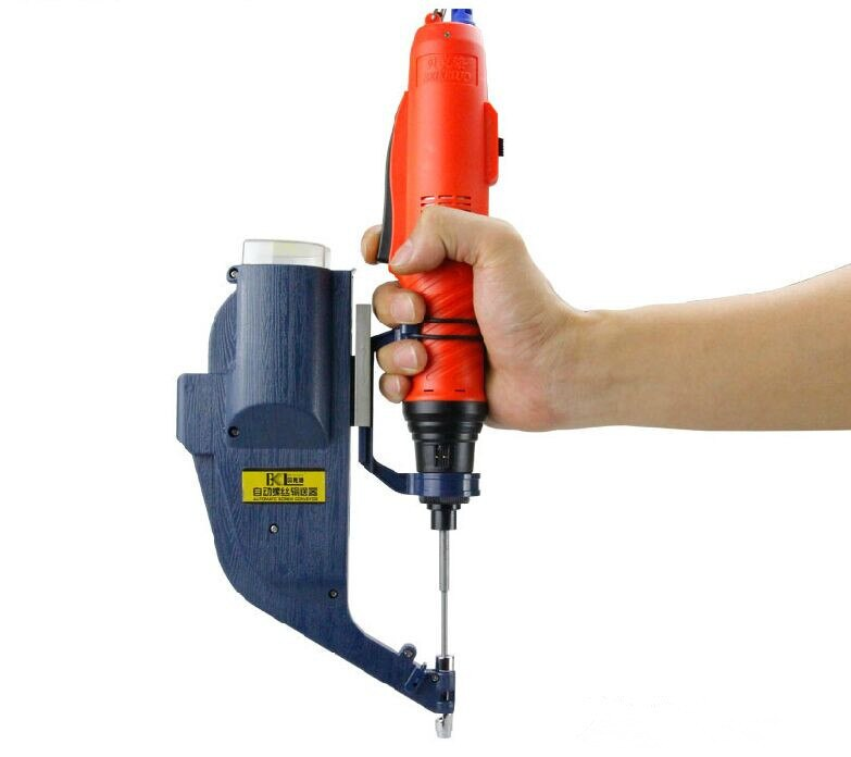 Automatic screw conveyors, portable automatic screw feeder, automatic screw arrangement handheld device 3.0+discreteness;