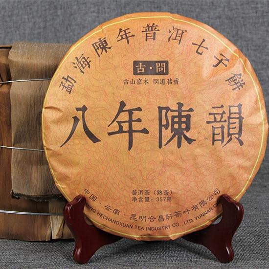 2014 an Menghai or puer thé gâteau hommage 357g Puer thé mûr pu er thé plus vieux puer miel doux puerh pu erh thé