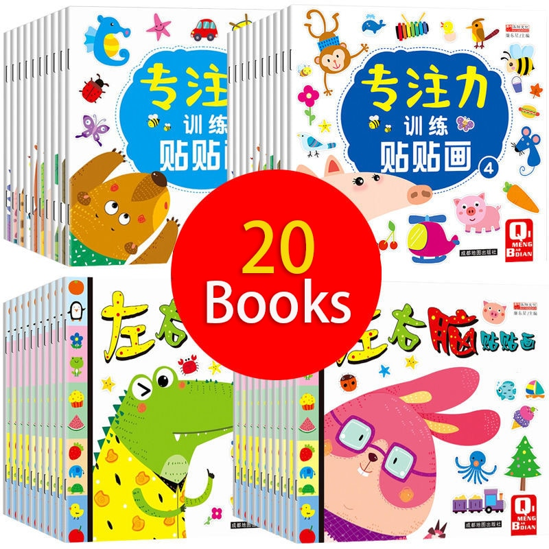 20 Stickers Books Children Attention Training Sticker Book Whole Brain Thinking Game 0-6 Years Old Enlightenment Early Kawaii