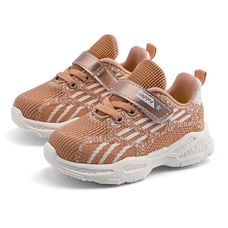 SKHEK/новая детская обувь; Детская обувь с мягкой подошвой для малышей; Функциональная обувь для мальчиков; Цвет белый, хаки; 22-27; Всесезонная о...