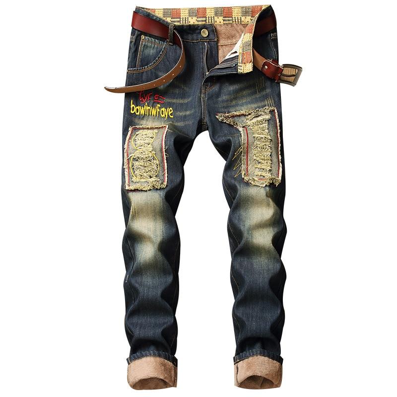 ABOORUN Hip Hop Ripped Patchwork Jeans Letter Embroidery Fleece Warm Denim Pants Fashion Slim fit Streetwear Jeans Male R2761