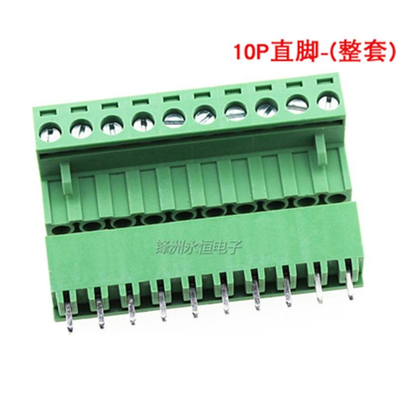 Free Shipping 100PCS 2EDG-5.08-10P + 2EDGV-5.08-10P 2EDG 2EDGV 10Pin 5.08mm Straight Pin Plug-in Screw Terminal Block ROHS