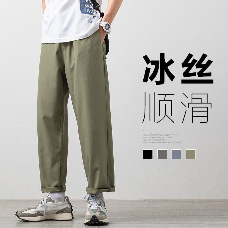 Брюки мужские тонкие из ледяного шелка, прямые свободные штаны-трубы с широкими штанинами, с эластичным поясом, модные штаны в стиле Харадзю...