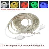 high brightness light bar 220v light led with rope flexible neon led light waterproof home outdoor street