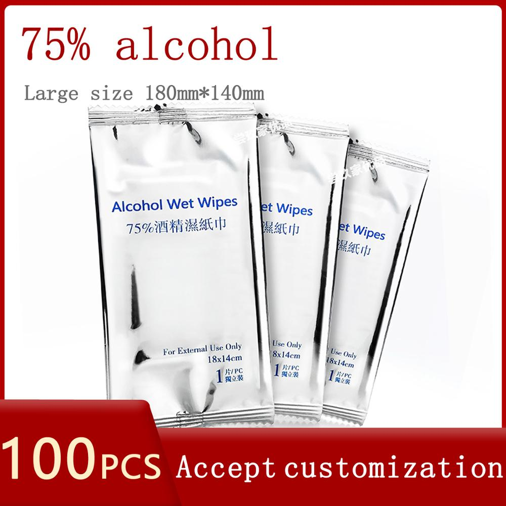 75% alcohol disinfectant wipes paper portable independent package disinfection no hand washing toallitas desinfectantes envase