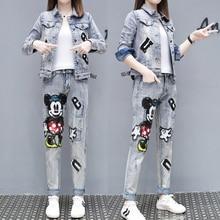219 nuevas mujeres primavera otoño conjunto de 2 piezas moda mujer dibujos animados Mickey patrón bordado abrigo + jeans traje femenino denim de marea
