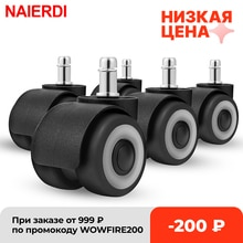 """NAIERDI 5PCS Universal Mute Chair Wheel 2"""" Office Chair Caster Replacement Casters Rubber Soft Safe Roller Furniture Wheels"""