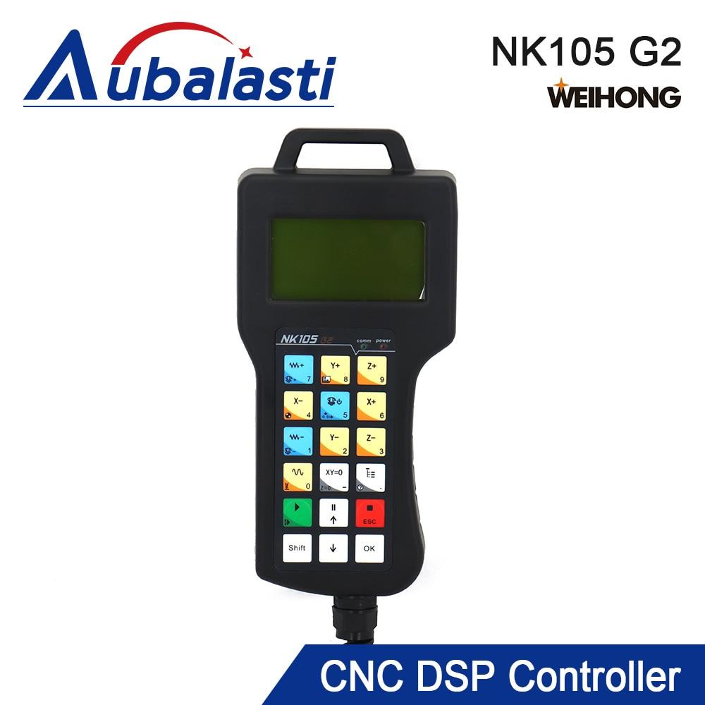 WEIHONG-آلة قطع البلازما CNC ذات 3 محاور NK105G2 ، وحدة تحكم DSP ، آلة نقش CNC