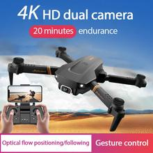 V4 Rc Drone 4k HD Wide Angle Camera 1080P WiFi Fpv Drone Dual Webcam Quadcopter Real-time Transmissi