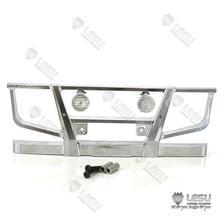 LESU RC 모델 자동차 금속 앞 범퍼 1/14 DIY TMY VOL 트랙터 트럭 트레일러 TH16493-SMT3
