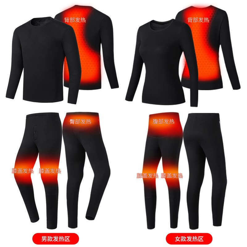 2021 winter Men Women USB smart heating warm suit fashion self-cultivation thermostatic thermal underwear