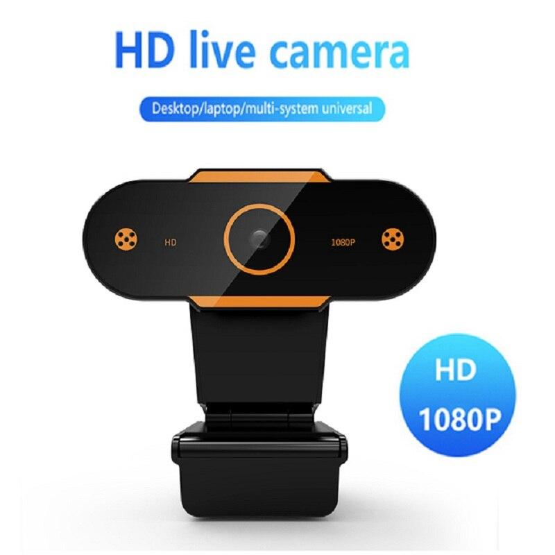 Cámara Web 2K HD giratoria con micrófono PC cámara Web de escritorio para transmisión en vivo Video llamada trabajo de conferencia 1080P/720P/480P