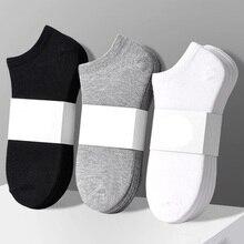 5 짝/몫/많은 솔리드 컬러 양말 남성 여성 면화 짧은 양말 남여 캐주얼 비즈니스 양말 Streetwear Calcetines Meias