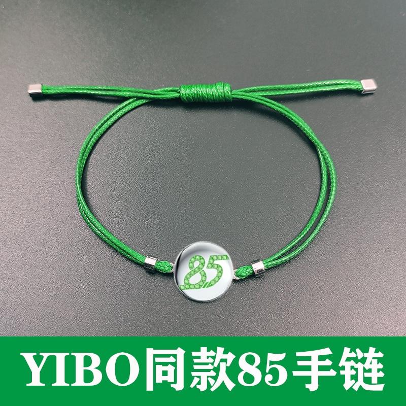 وانغ Yibo's الأخضر اليد حبل 85 سوار اليد المنسوجة محظوظ عدد عشاق سوار ستار المعونة هدايا هدية بالجملة
