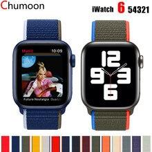 Strap for Apple Watch Band Watchband Bracelet Belt 44mm 3 38mm Women SE iwatch 40mm 42mm Accessories