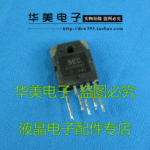 Free Delivery.2S0880 KA2S0880 imports Display Power Modules