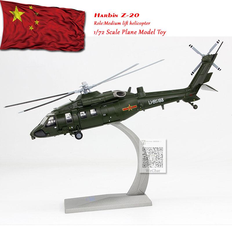 AF1 1/72 масштаб Китай Харбин Z-20 Zhi-20 Средний Лифт вертолет литой металлический самолет модель игрушка для коллекции, подарок