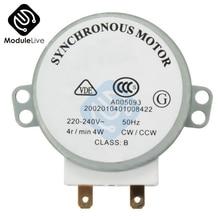 AC 220V-240V 50Hz Synchronous Motor CW/CCW Microwave Turntable Turn Table TYJ50-8A7 DShaft 4 RPM VEJ20 P20 Tools