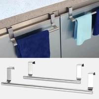 2 size towel racks over kitchen cabinet door towel rack bar hanging holder bathroom shelf rack home organizer long wall hook