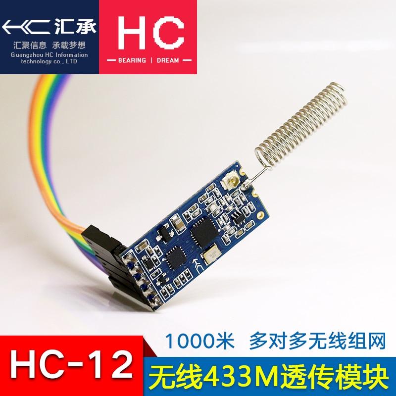 Huicheng HC12 SI4463 module de port série sans fil à puce unique 433 longue distance 1000M au lieu de Bluetooth