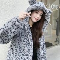 korean fashion winter thick warm gray leopard hooded faux fur coat women long overcoat plus size loose plush fur jacket female