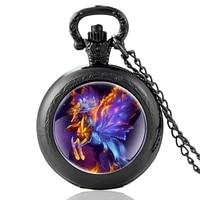 fashion men women quartz pocket watch pegasus pendant necklace watches jewelry gifts