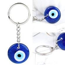 30mm porte-clés à breloques chanceux turc grec bleu mauvais oeil pendentif cadeau Fit bricolage porte-clés accessoires bijoux cadeau
