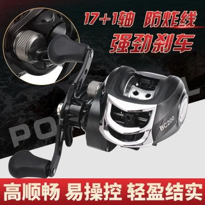 Drip wheel 17: 1 axle speed ratio 7.1: 1 magnetic brake knob metal rocker arm long-range fishing wheel road sub-wheel