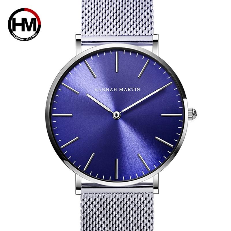 Los hombres de acero inoxidable de malla de Japón movimiento de cuarzo impermeable esfera azul, reloj de pulsera de moda Simple y elegante Top marca de lujo Relojes