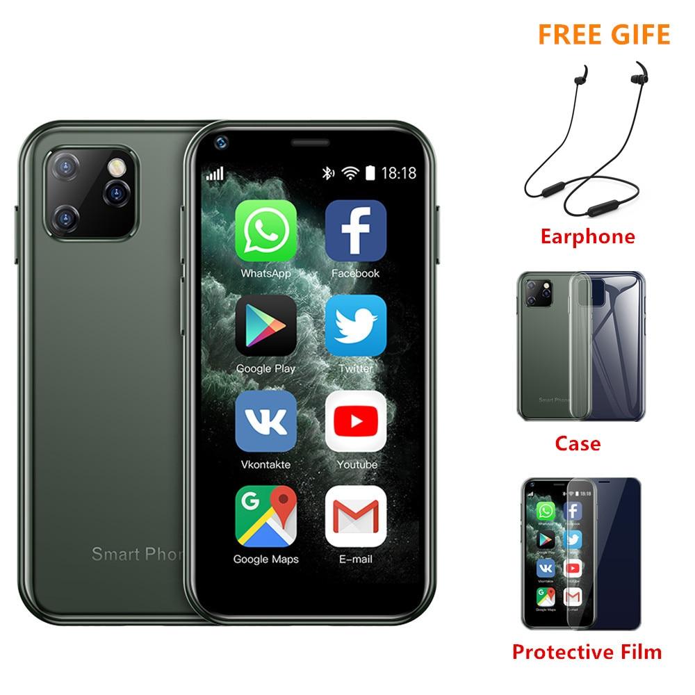 SERVO Small Smartphone 2.5