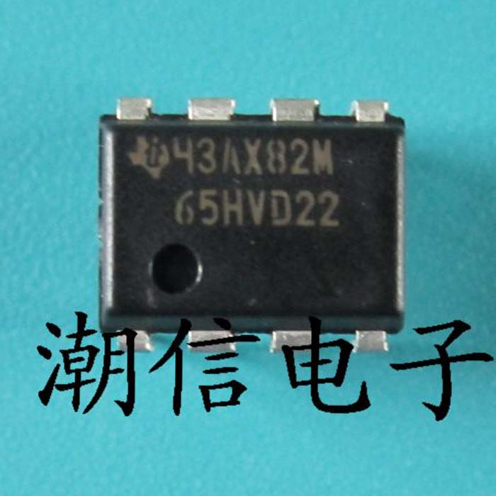 10cps 65HVD22 DIP-8