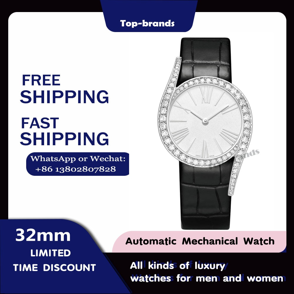 LIMELIGHT GALA2021 new ladies rose gold diamond watch ultra-thin manual winding movement fashion elegant sapphire bracelet watch enlarge