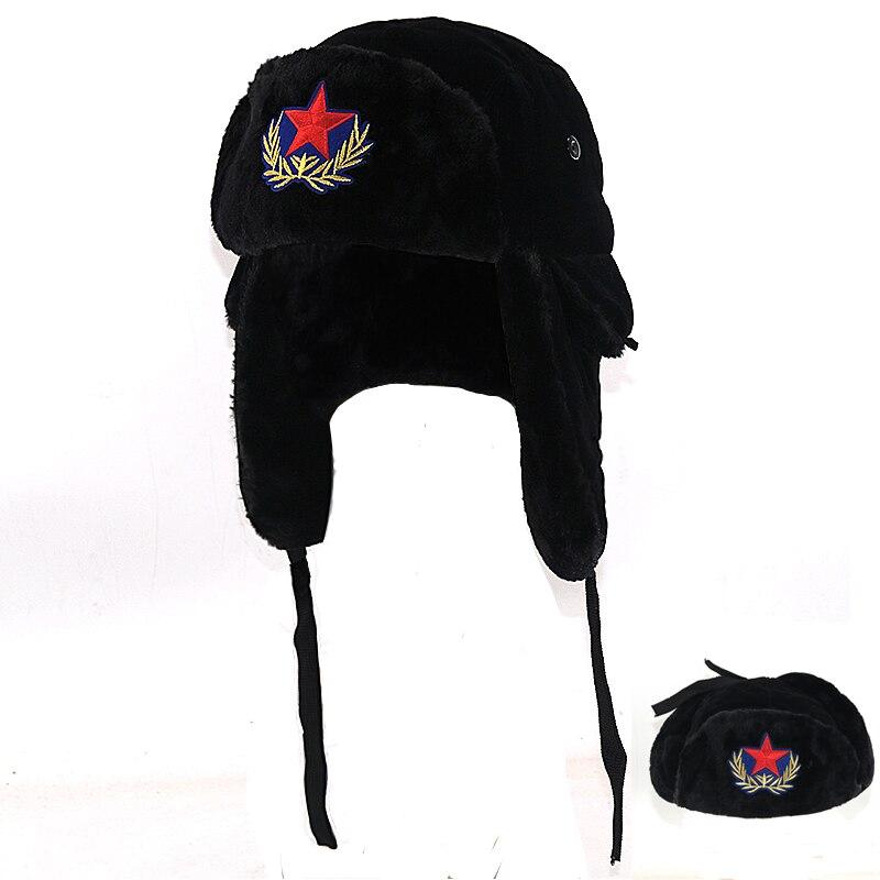 Chapeaux dhiver pour enfants   Sovjet Militaire, étoile rouge, urss, russie chapeau de bombardier, Faux capuchon de ski hoed