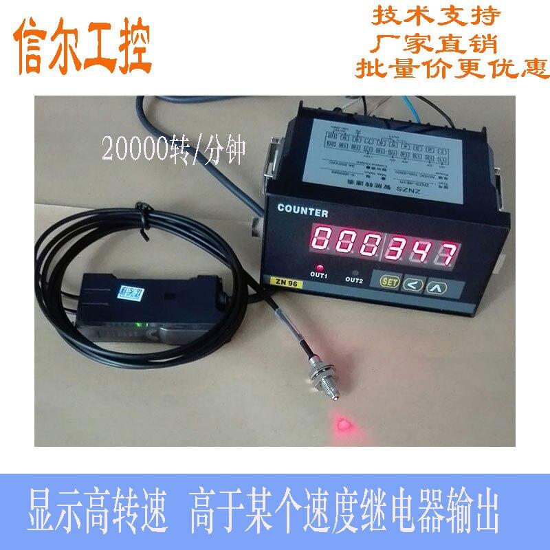 مقياس سرعة الدوران شاشة ديجيتال مقياس سرعة الدوران تردد متر خطي سرعة الدوران عدة 20000 Rpm ZNZS2