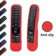 Цветной силиконовый чехол для LG MR21GA MR21N MR21GC чехол для пульта дистанционного управления для LG OLED TV Magic Remote MR21GA