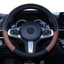 Чехол рулевого колеса автомобиля 38 см 15