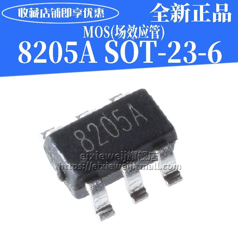 10PCS/LOT   FS8205A 8205A SOT23-6 IC  new original in stock