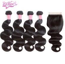 Tissage en lot naturel Remy avec Closure-Queen Love Hair   Body Wave, couleur naturelle, malaisienne, 100% cheveux humains, lots de 4