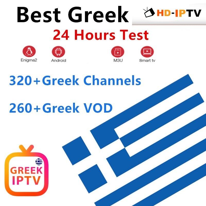 Sarafox Greek iptv subscription Nova sport Nova Cinema cyprus iptv 320+Greece Belgium HD live channels adult xxx UK  iptv m3u