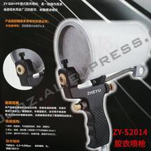 Professional portable gel coat spray gun 3.0/4.0/5.0mm glass glue special sprayable Epoxy resin FRP resin Hopper Gun