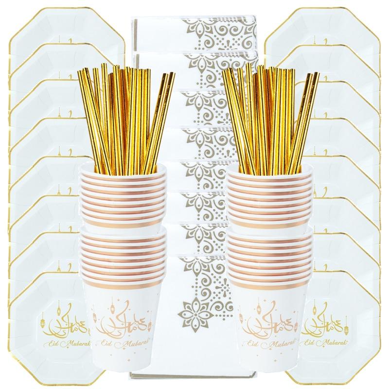AliExpress - 2021 Deco Ramadan Mubarak EID Mubarak Paper Plate Cup Muslim Islamic Festival Party Supplies Ramadan Kareem EID Decoration