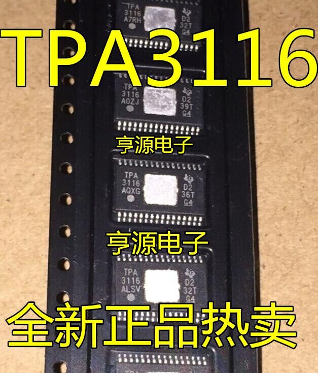 5 PCS audio amplifier chip TPA3116D2DADR TPA3116D2 TPA3116 original quality