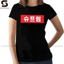 Koszulka Hangul SUPREME koreański Hangul T Shirt 100 bawełna moda uliczna koszulka damska zielona koszulka damska
