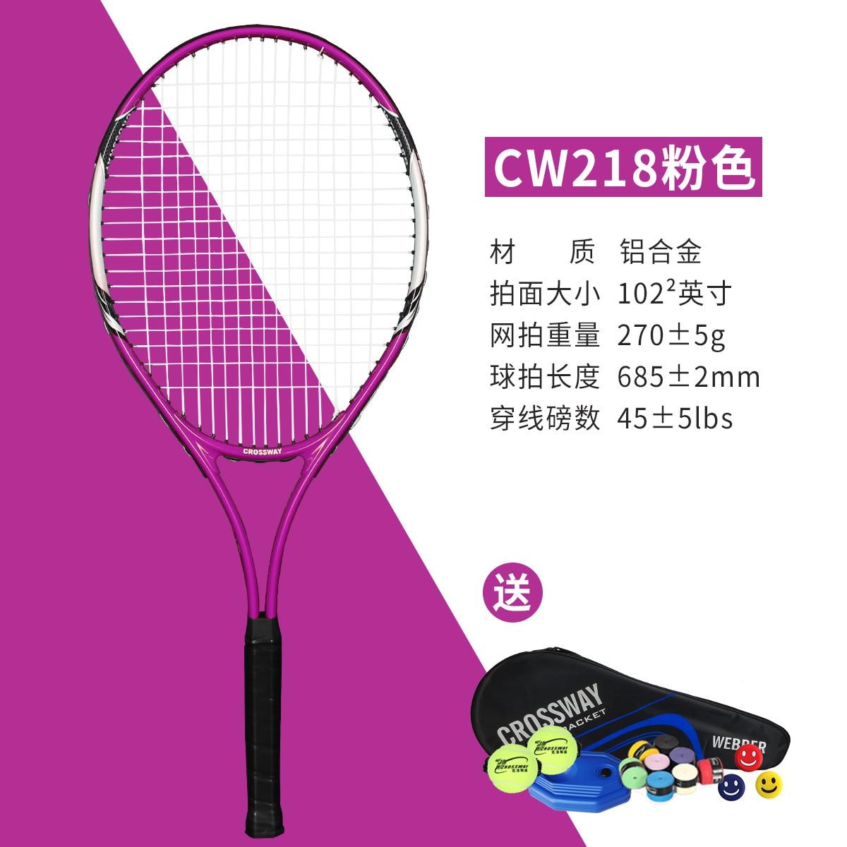 NEW High Quality Tennis Racket Professional Outdoor Men And Women Teenager Tennis Racket Rakiety Do Tenisa Racquet Sports BD50TB