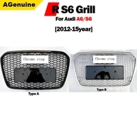 rs6 silver black front bumper airway mask airway outlet grills fog light grille for a6 rs6 2012 2015
