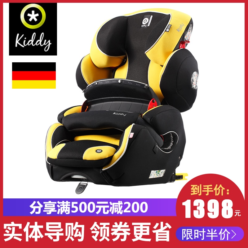 Germany KIDDY car seat 9M-12 years old ISOFIX baby seat car seat