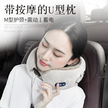 Car electric massage headrest neck care massage headrest U-shape memory cotton omnidirectional massa