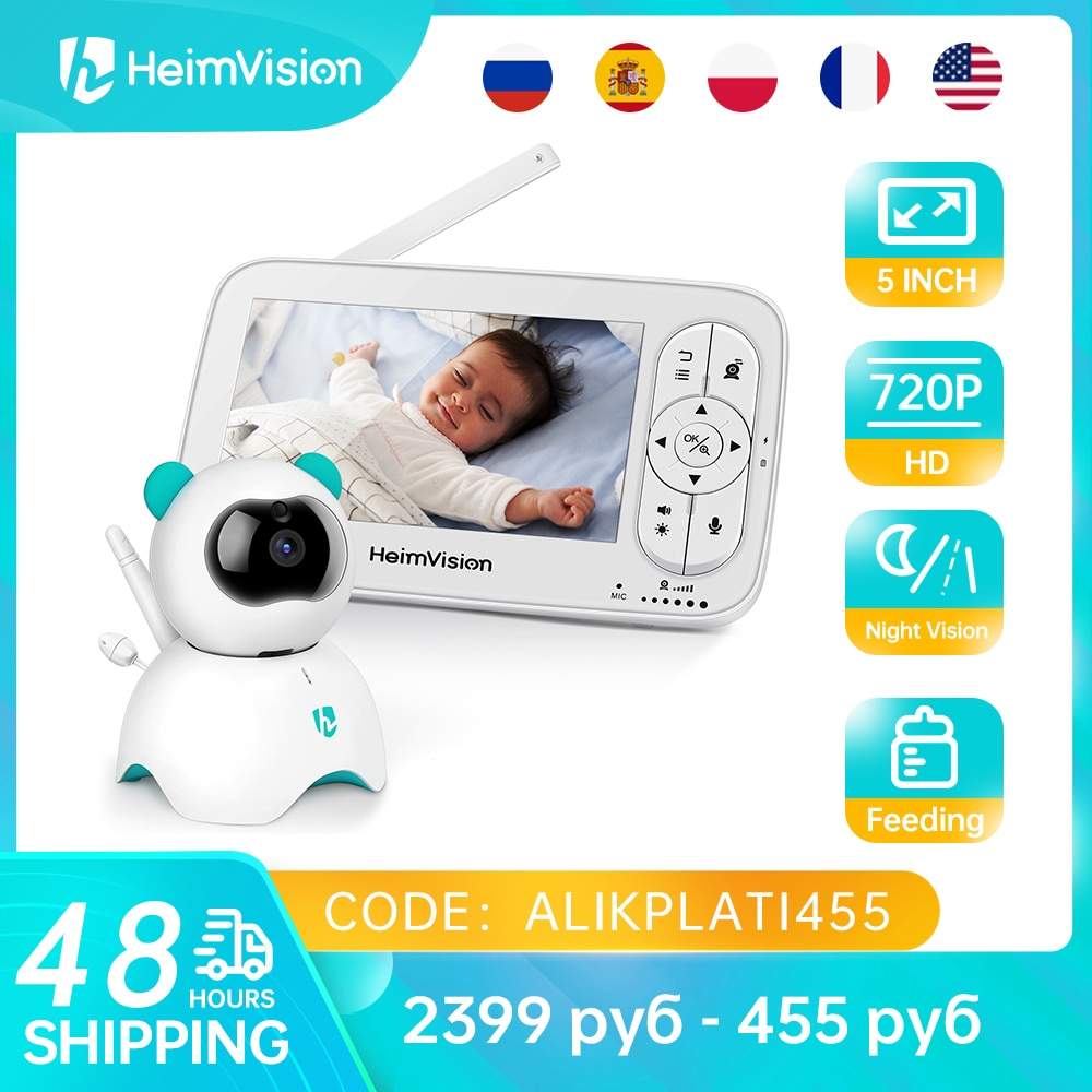 aliexpress.com - HeimVision HMA36MQ 5.0 Inch Baby Monitor with Camera Wireless Video Nanny 720P HD Security Night Vision Temperature Sleep Camera