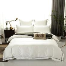 42  23 color egyptian cotton Bedclothes hotel bedlinen Bed Sheet Duvet Cover Sets 4/6pcs Bedding Set